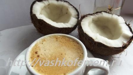 карибский кофе