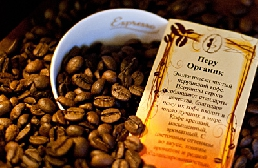 перуанский кофе