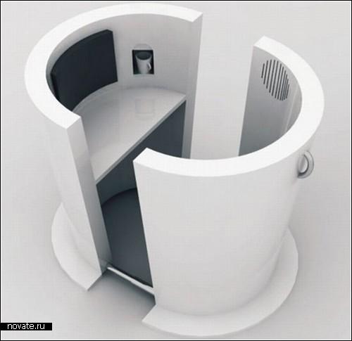 кофе кофейная чашка  кофе-офис