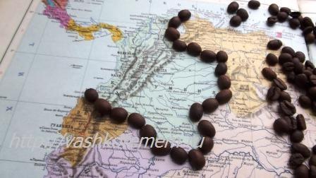 родина колумбийского кофе на карте