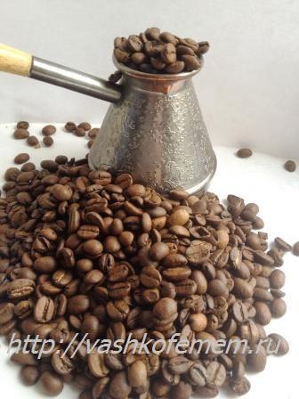 внимание качеству кофе