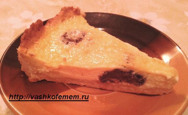 рецепт  пирога  с черносливом