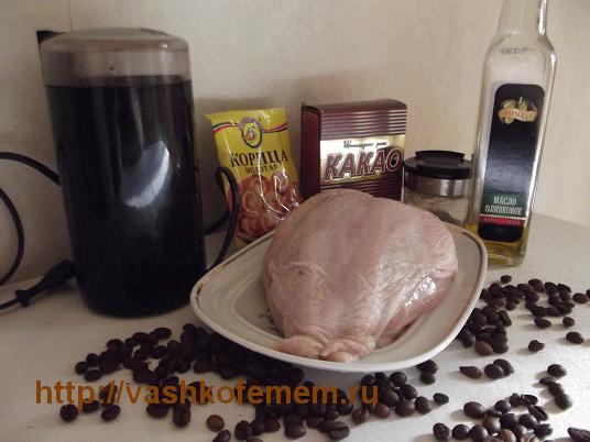 куриная грудка в кофейной корочке1