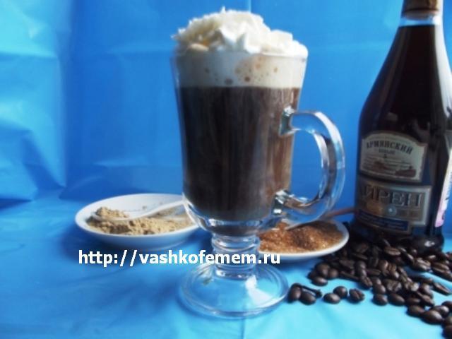 кофе с имбирем, коньяком и сливками
