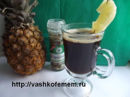 кофе с кардамоном 001