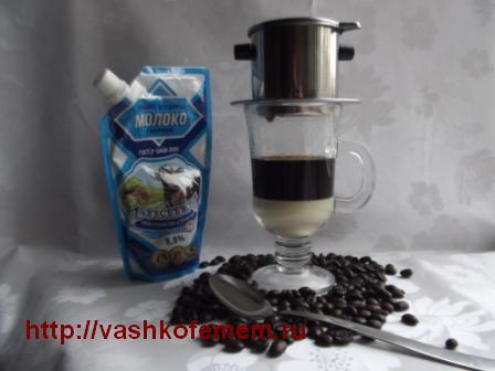kofe-po-vetnamski-036s.jpg