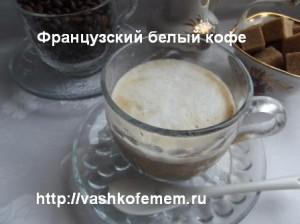 калории кофе с молоком