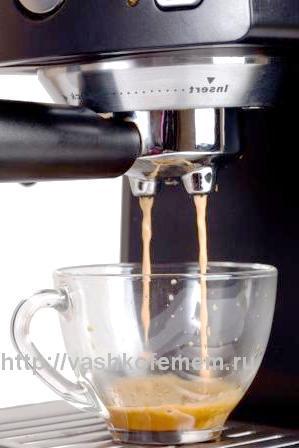 кофе ристретто  крепкий кофе