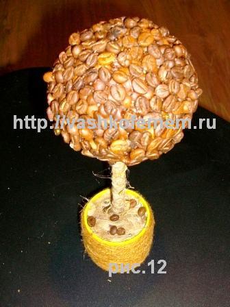 поделки из кофейных зерен рис.12