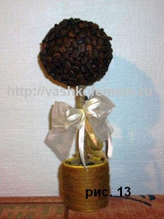 поделки из кофейных зерен рис.13