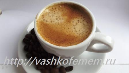 железней нервы и крепче кофе