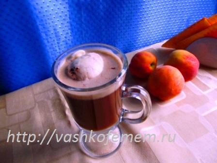 калорийность кофе  с молоком