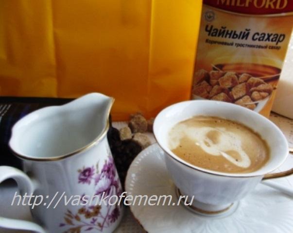 лучший кофе у каждого человека свой