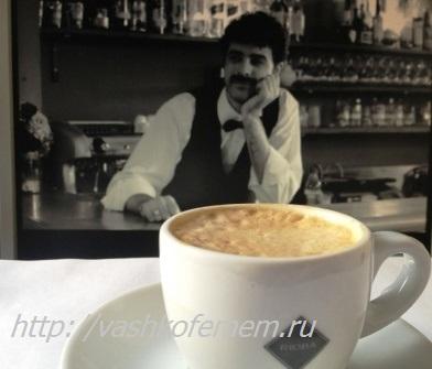 чашка кофе - заряд бодрости и позитива