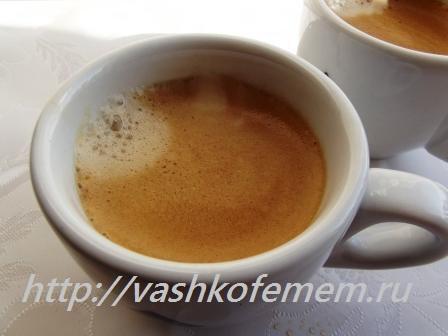 гадаем на характер по кофе успешно