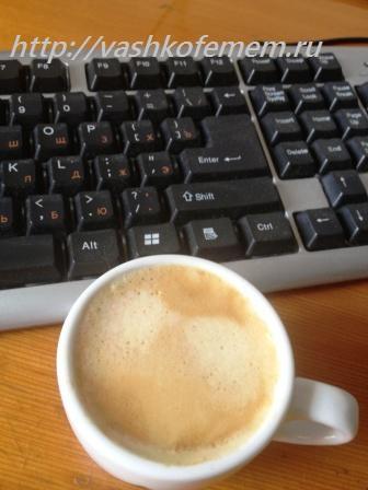 офисная кофемашина