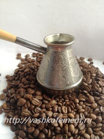 способы приготовления кофе в турке