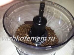 как размолоть кофе блендером