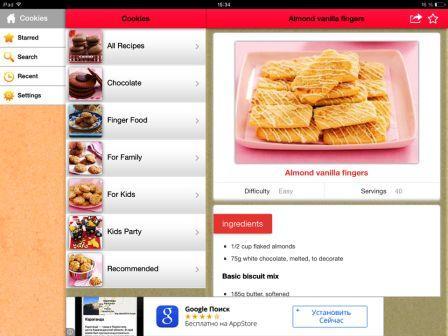 сборник рецептов cookies