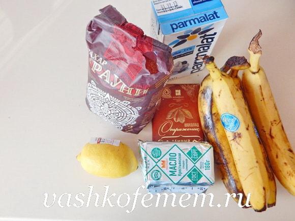 Ингредиенты для мусса из бананов