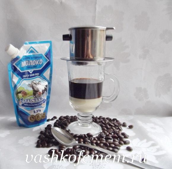 Как заваривают кофе во Вьетнаме