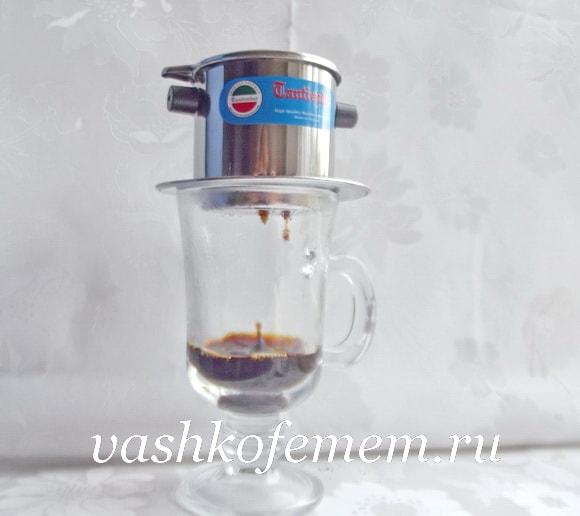 Кофе по вьетнамски через фильтр пропустить