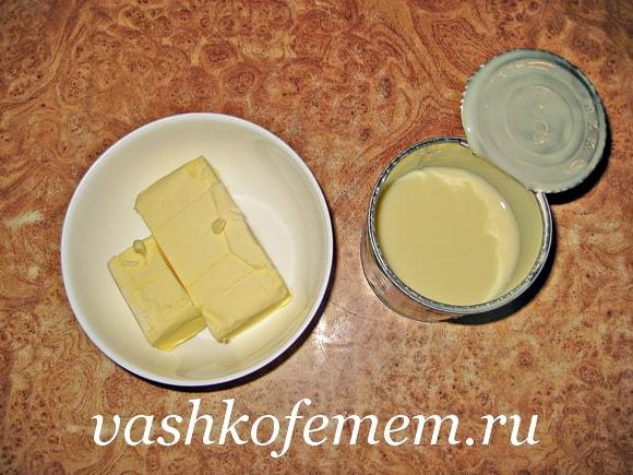 Крем для торта прага рецепт