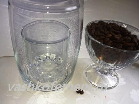 из кофейных зерен и двух стекляных сосудов своими руками