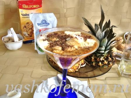 кофе гляссе рецепт с ананасом и сливками