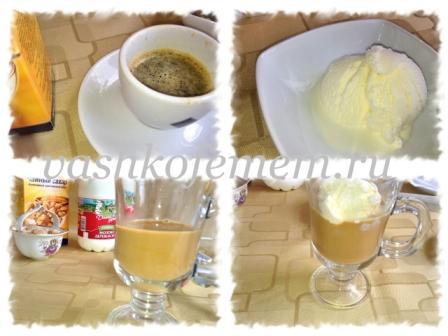 кофе гляссе рецепт с орехами и сливками