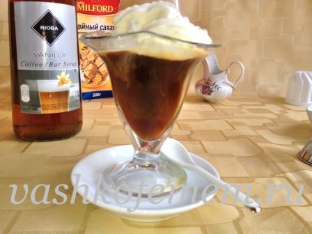 кофе гляссе рецепт с сиропом ванильным