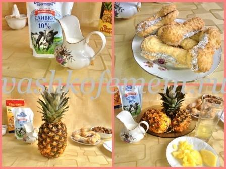 кофе гляссе рецепт с соком ананаса