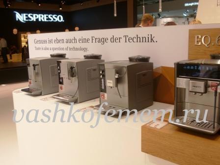 кофейные автоматы IFA 2014