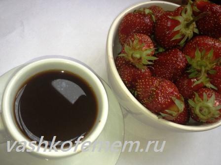 как приготовить кофе с клубникой