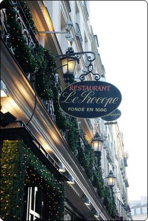 старейшее кафе Парижа
