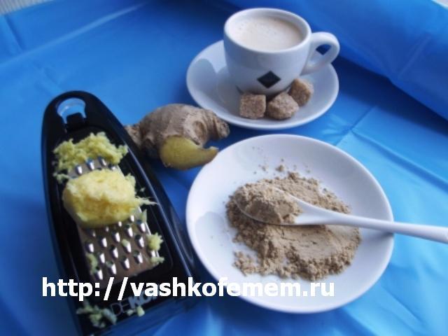 кофе с имбирем полезен